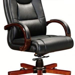 ghế trưởng phòng 206